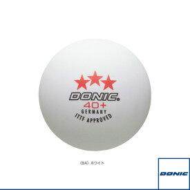 【卓球 ボール DONIC】 3スターボール40+/3個入(DL007)