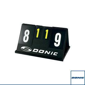 【卓球 コート用品 DONIC】 スコアボード マッチ(UL009)
