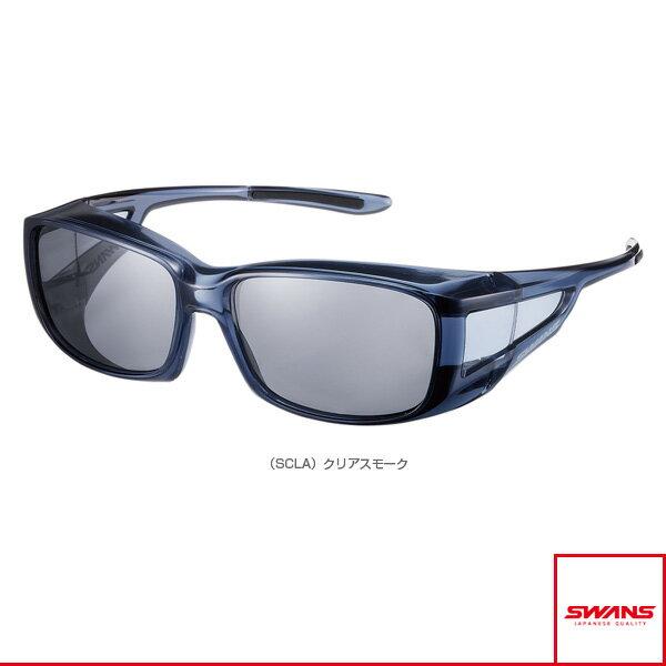 【オールスポーツ アクセサリ・小物 スワンズ】Over Glasses(オーバーグラス)/フルリムタイプ/偏光レンズタイプ/クリアスモーク/偏光スモーク(OG4-0051 SCLA)