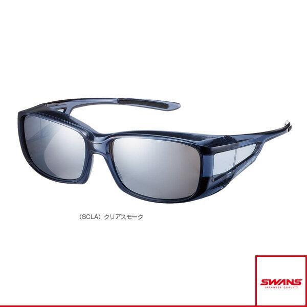 【オールスポーツ アクセサリ・小物 スワンズ】Over Glasses(オーバーグラス)/フルリムタイプ/偏光ミラーレンズタイプ/クリアスモーク/シルバーミラー×偏光スモーク(OG4-0751 SCLA)