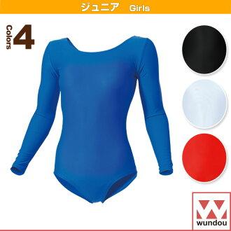 女子体操型体服长袖子/女孩子(P-520)