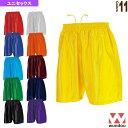 Wun p 8001 1