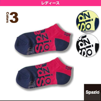 [Spazzio Futsal are (men 's/UNI)] ALTERNATE ANKLE SOX and ladies (SK-0046)