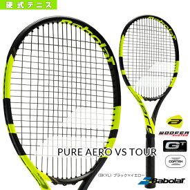 【テニス ラケット バボラ】 PURE AERO VS TOUR/ピュア アエロ VS ツアー(BF101318)