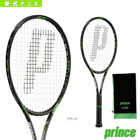 【テニス ラケット プリンス】 PHANTOM 100 XR-J/ファントム 100 XR-J(7TJ030)硬式テニスラケット硬式ラケット