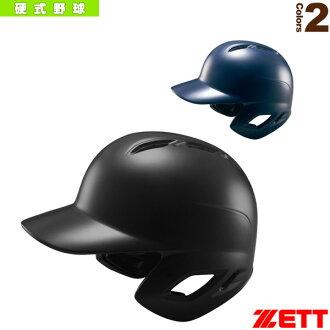 [憲報棒球保護] PROSTATUS / 臨狀態和剛性麵糊頭盔 (BHL170L)