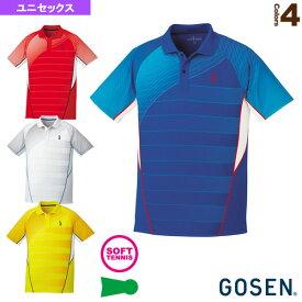 【テニス・バドミントン ウェア(メンズ/ユニ) ゴーセン】ゲームシャツ/ユニセックス(T1700)