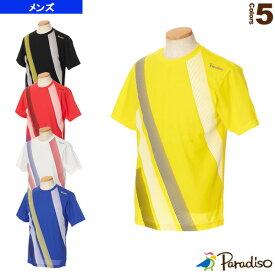【テニス・バドミントン ウェア(メンズ/ユニ) パラディーゾ】半袖ゲームシャツ/メンズ(97CM3A)