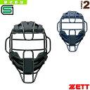Zet-blm1266-1