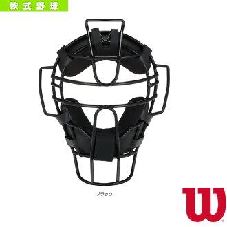 [威爾遜軟式棒球運動場用品]軟式用口罩/鋼鐵架子/J.S.B.B.式樣(WTA6011RB)