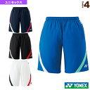 Ynx-15059-1