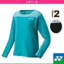 【テニス・バドミントン ウェア(レディース) ヨネックス】ロングスリーブTシャツ/レディース(16276)