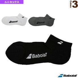 【テニス・バドミントン ウェア(メンズ/ユニ) バボラ】 アンクルソックス/ユニセックス(BAB-S702)