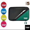 Tsp-040505-1