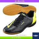 Umb-uta4607bby-1