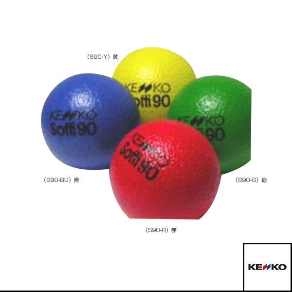 【その他 ボール ケンコー】ケンコーソフティボール90/12個セット(S90)