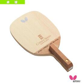 【卓球 ラケット バタフライ】 サイプレス V-MAX/日本式ペン・ドライブ向き(23960)