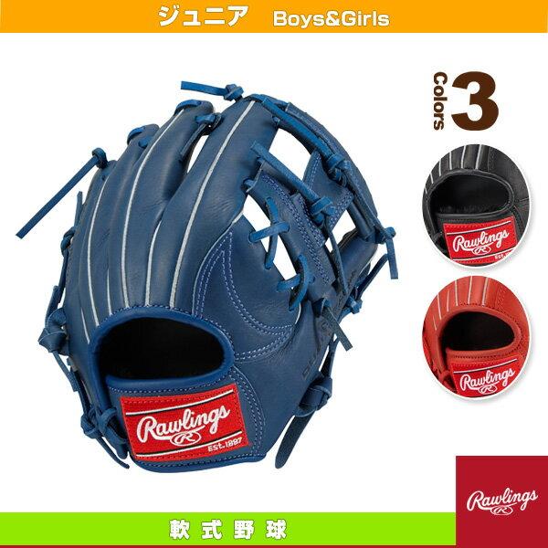 【軟式野球 グローブ ローリングス】ジュニア ローリングスゲーマー DP/ジュニア軟式用グラブ/SS/オールラウンド用(GJ7G105)