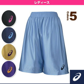 【バスケットボール ウェア(レディース) アシックス】WS プラパン/レディース(XB7616)
