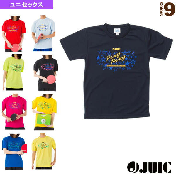 【卓球 ウェア(メンズ/ユニ) ジュウイック】 星 Tシャツ/ユニセックス(5523)