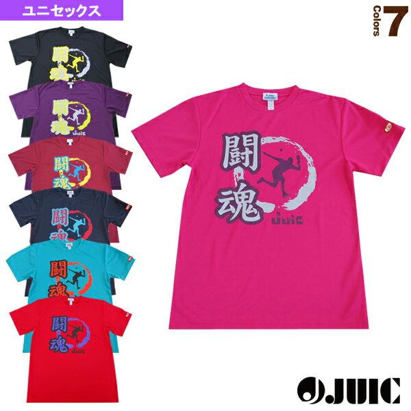 【卓球 ウェア(メンズ/ユニ) ジュウイック】 闘魂 T/ユニセックス(5543)