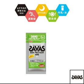 【オールスポーツ サプリメント・ドリンク SAVAS】ザバス ソイプロテイン100/トライアルタイプ/10.5g/ココア味/6個(CZ7441)
