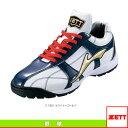 Zet-bsr8873hg-1182-1