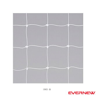Hand goal net H116/ official approval, corner eyes type /2 枚 one set (EKE863)