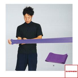 【オールスポーツ トレーニング用品 エバニュー】 インナーチューブバンド ヘビー(ETA144)