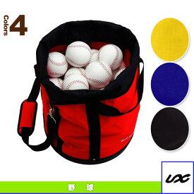 【野球 その他 ユニックス】 円形カラーボールケース(BX84-12)