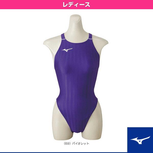 【水泳 ウェア(レディース) ミズノ】ストリームアクセラ ハイカット/レディース(N2MA8221)