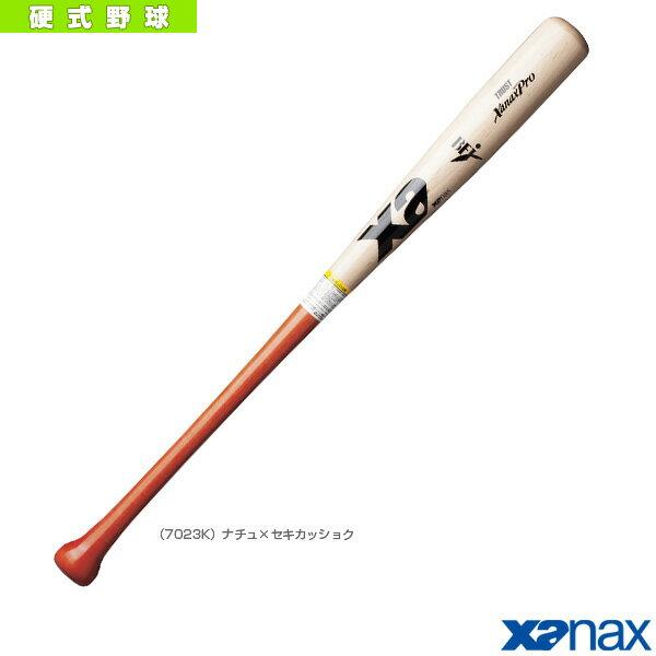 【野球 バット ザナックス】XanaxPro/ザナックスプロ/硬式木製バット/メイプル(BHB-1629)