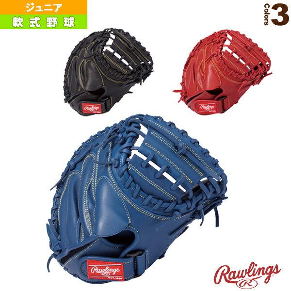 【軟式野球 グローブ ローリングス】ジュニア HYPER TECH DP オールレザー/軟式用ミット/キャッチャー用(GJ8HT2AC)