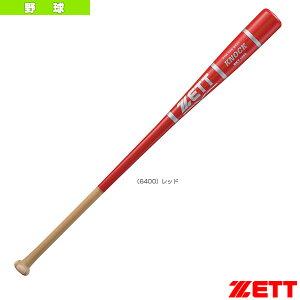 【野球 バット ゼット】 ノックバット/84cm/530g平均/硬式・軟式用(BKT1450)