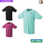 【テニス・バドミントン ウェア(メンズ/ユニ) ヨネックス】シャツ/レギュラーサイズ/ユニセックス(10241)