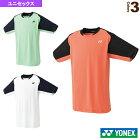 【テニス・バドミントン ウェア(メンズ/ユニ) ヨネックス】シャツ/レギュラーサイズ/ユニセックス(10242)