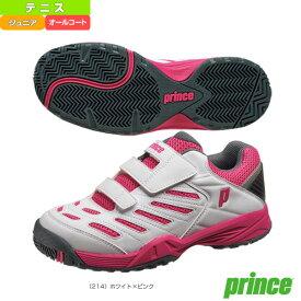 【テニス シューズ プリンス】 DPS853/オールコート用シューズ/ジュニア(DPS853)オールコート用ハードコート用