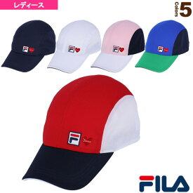 【テニス アクセサリ・小物 フィラ】 キャップ/レディース(VL9143)