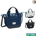Ynx bag1864 1