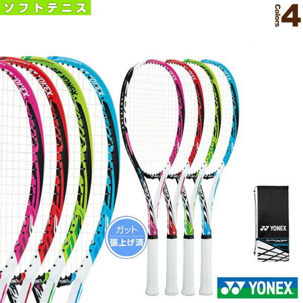 【ソフトテニス ラケット ヨネックス】マッスルパワー 200 XF/MUSCLE POWER 200 XF/張上げ済ラケット(MP200XFG)