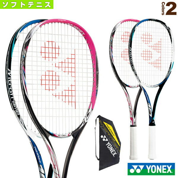 【ソフトテニス ラケット ヨネックス】ネクシーガ 10/NEXIGA 10(NXG10)