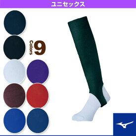 【野球 ウェア(メンズ/ユニ) ミズノ】 ストッキング/ローカット(12JX8S13)