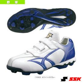 【野球 シューズ エスエスケイ】 STAR RUNNER/スターランナー V/ポイントスパイク(SSF4000)ソフトボールジュニア一般マジックベルト