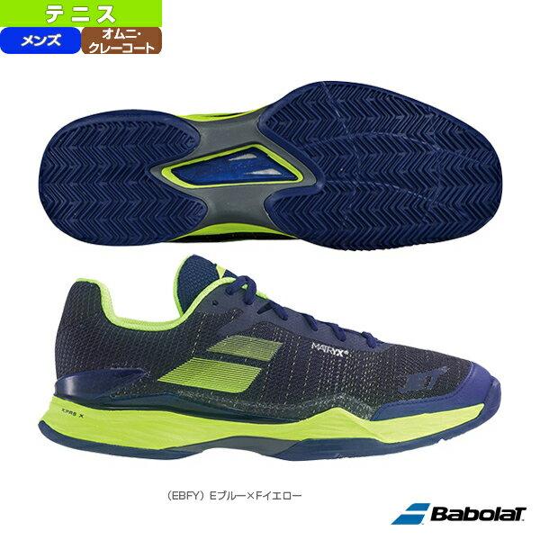 【テニス シューズ バボラ】 JET MACH 2 CLAY M/ジェットマッハ2 クレー/メンズ(BAS18631)