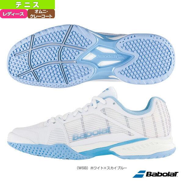 【テニス シューズ バボラ】 JET MACH 1 OMNI W/ジェットマッハ1 オムニ/レディース(BAS18760)