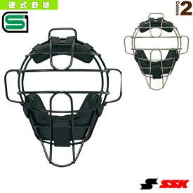 【野球 プロテクター エスエスケイ】硬式用審判用チタンマスク(UPKM710S)