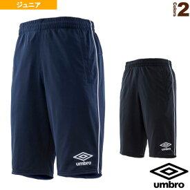 【サッカー ウェア(メンズ/ユニ) アンブロ】Jr. ウォームアップハーフパンツ/ジュニア(UAS2551JP)