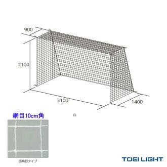 Hand goal net (検) / fourth angle /2 張 one set (B-3957)