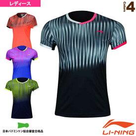 【テニス・バドミントン ウェア(レディース) リーニン】 中国ナショナルチーム ゲームシャツ/レディース(AAYM136)