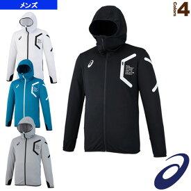 【オールスポーツ ウェア(メンズ/ユニ) アシックス】LIMO/トレーニングフーデッドジャケット/メンズ(XAT302)